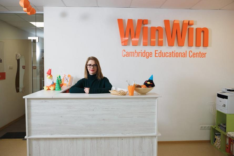 WinWin Cambridge Educational Center